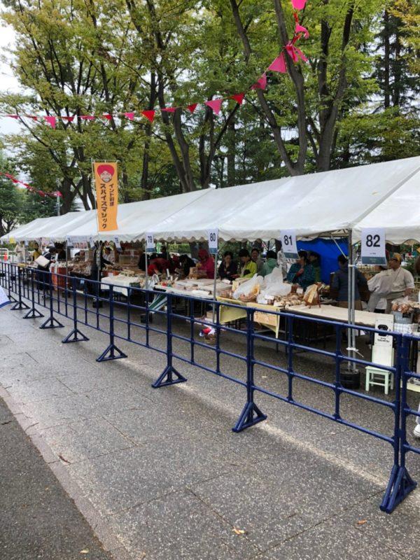 世田谷パン祭り2019に行ってきました!